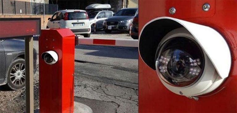 זרקור על מערכת החניה One Parking